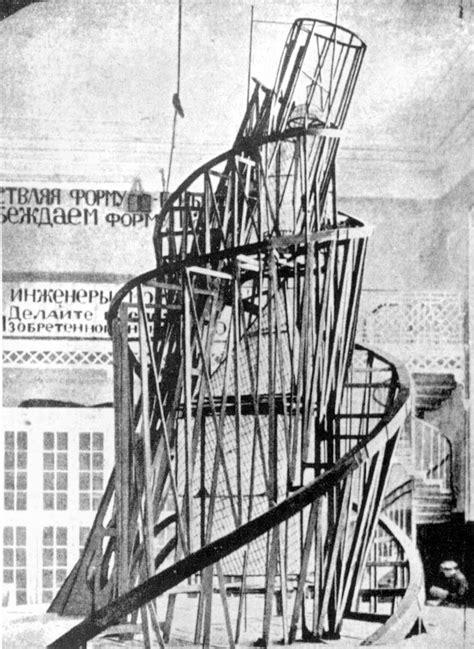 Vladimir Tatlin Monument.jpeg