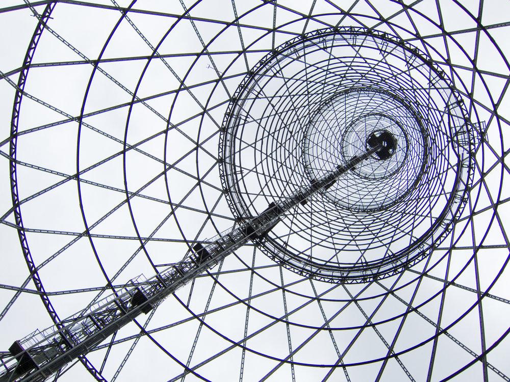 Shukhov_Tower.jpg