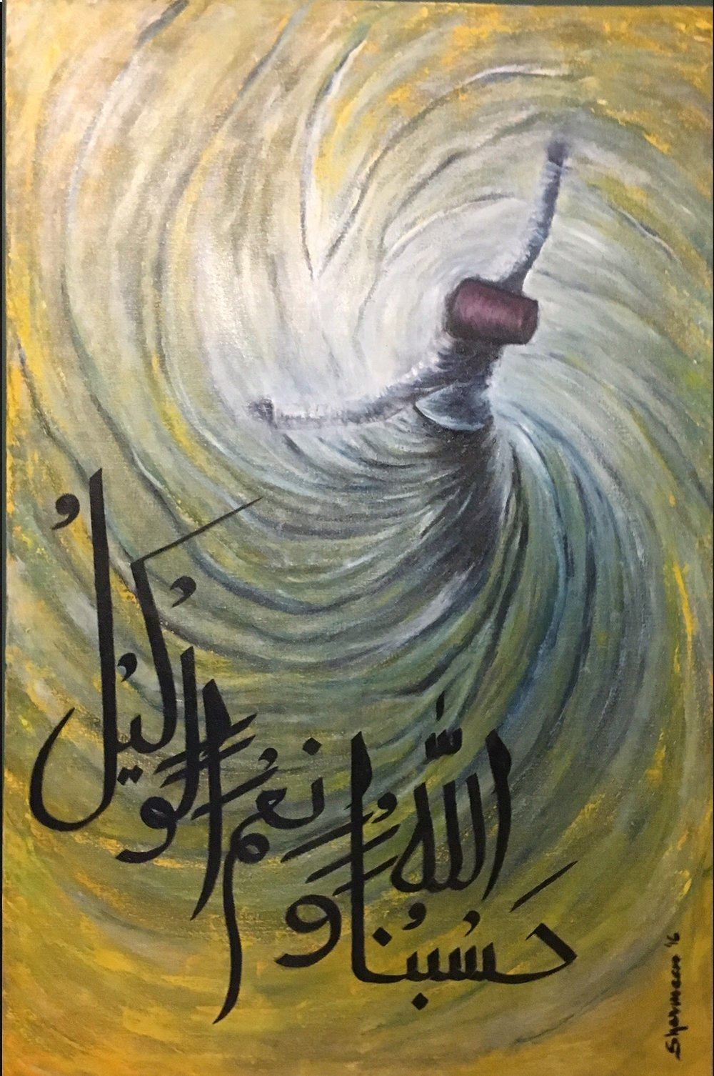 Whirling Dervish I - 2016. Oil on Canvas. 35.5