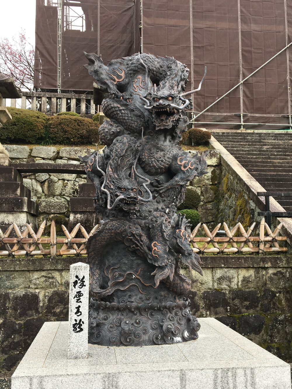 Dragon Statue - Kyoto Japan
