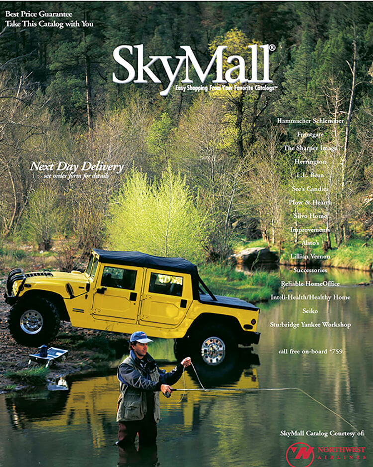 Sky Mall 5.jpg