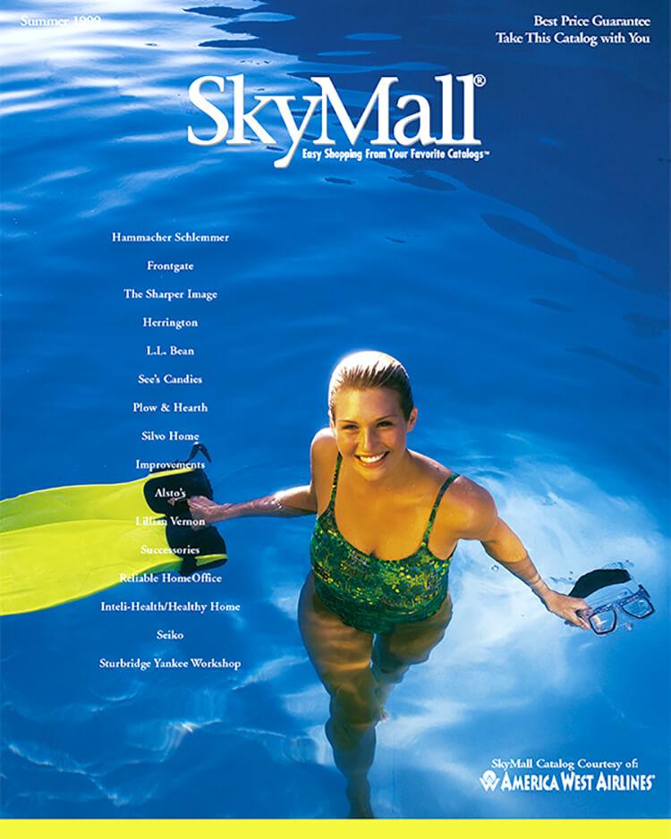 Sky Mall 4.jpg