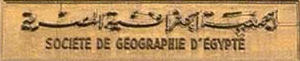 Members of the the Egyptian Geographic Society