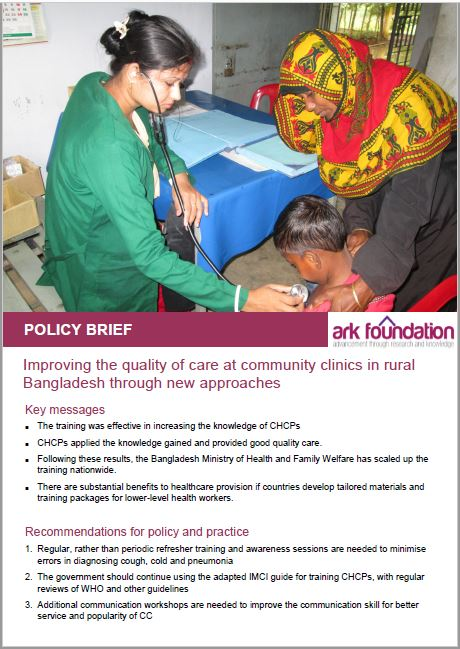 Policy brief CC in rural Bangladesh.JPG