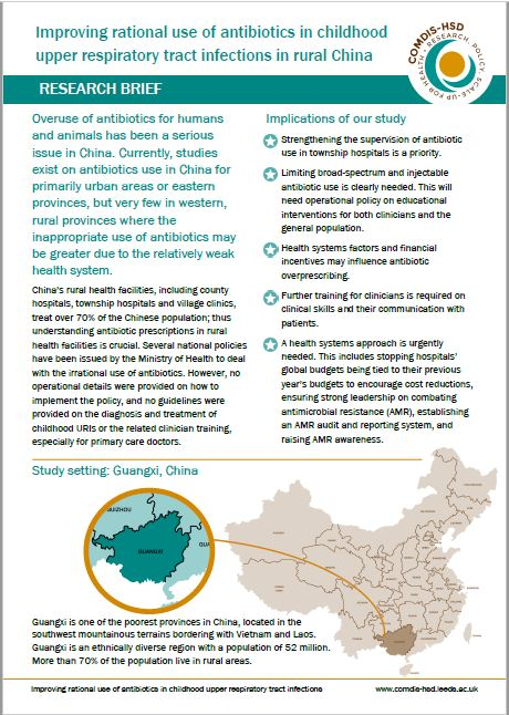 China URI research brief.JPG