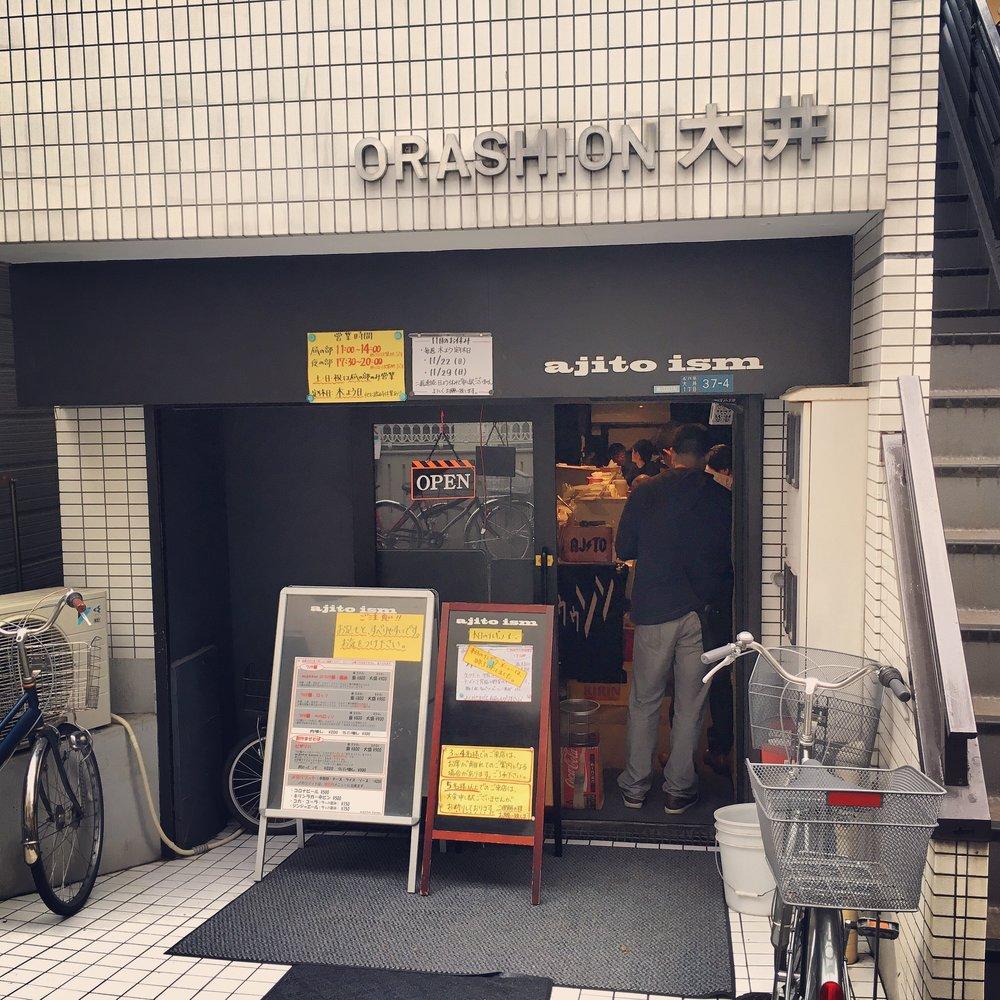 Ajito Ism Shop - Abram.jpg