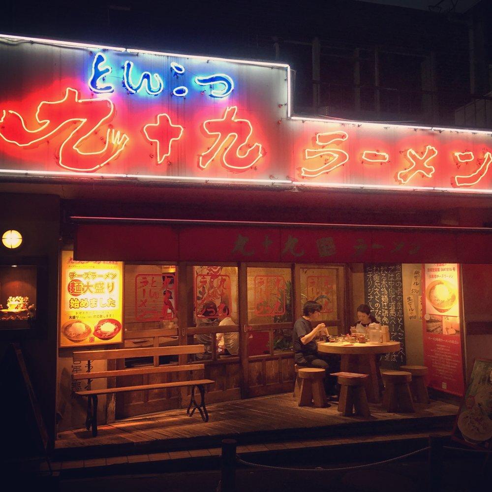 Tsukumo Shop Abram.JPG