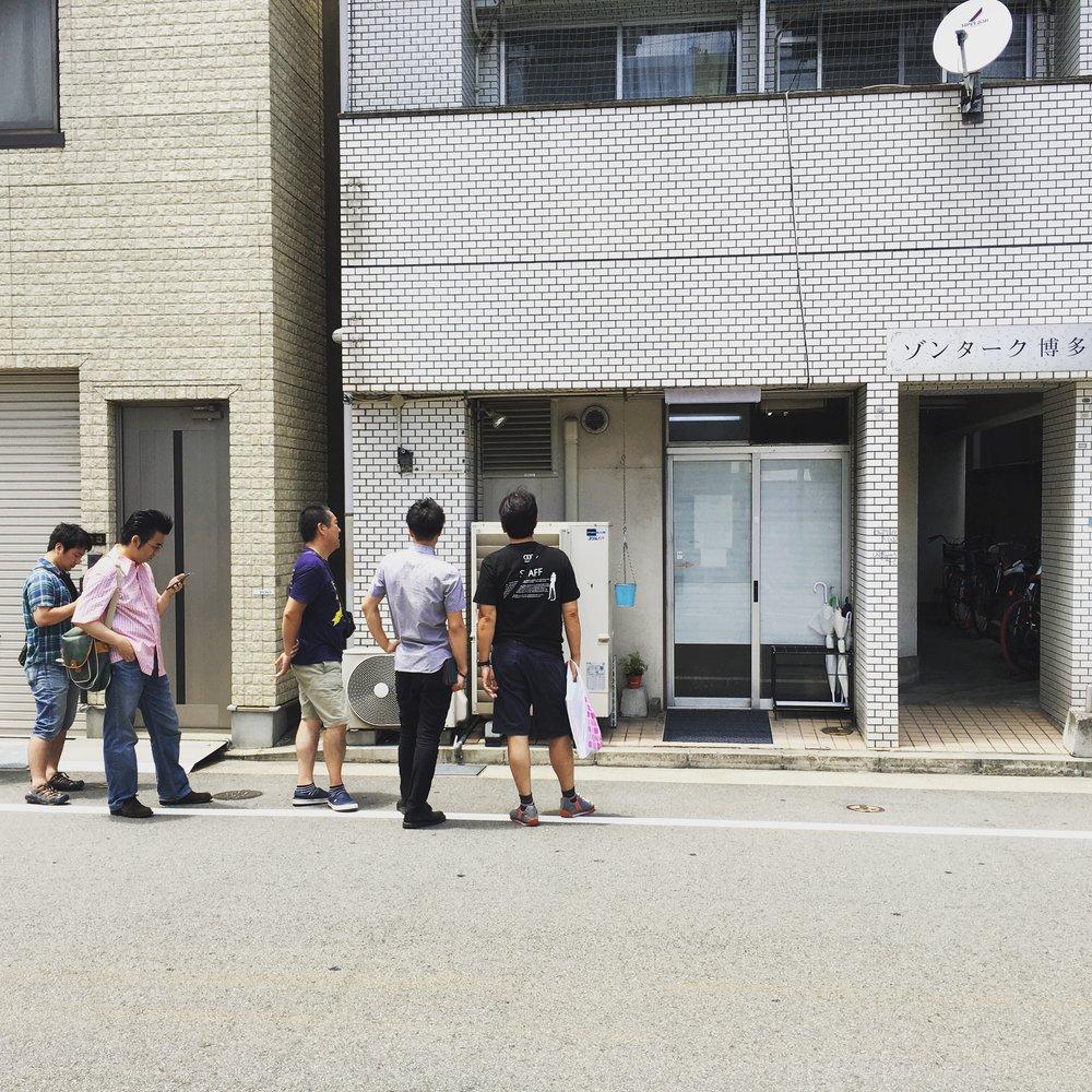 Genki Ippai Shop Abram.JPG