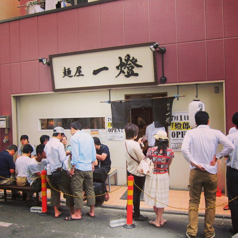 Ittou Shop Abram.JPG