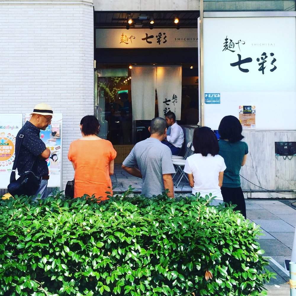 Shichisai Shop - Abram.jpg