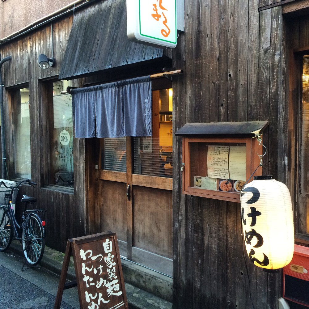 Hayashimaru Abram 2.JPG