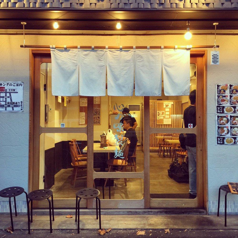 Kokoro No Aji Seimen Shop PWB.JPG