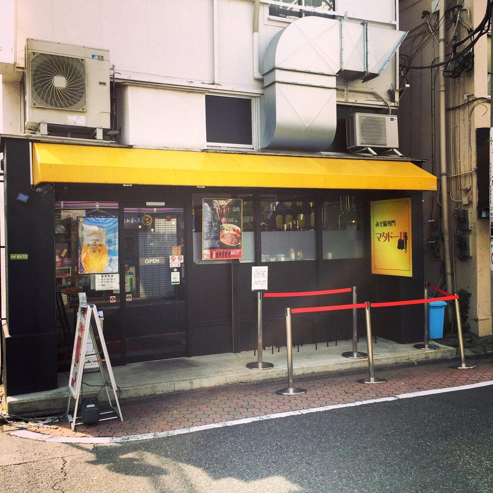 Miso Matador Shop PWB.JPG