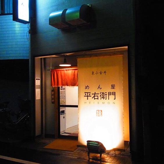 Heiemon Hiroshi.JPG