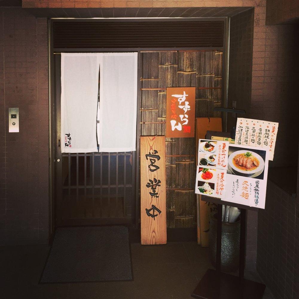 Suzuran Shop PWB.JPG