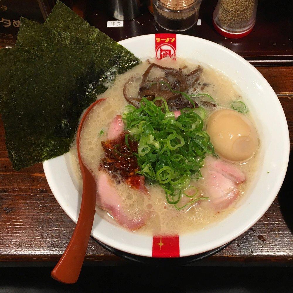Nagi Butao Bowl - Abram.jpg