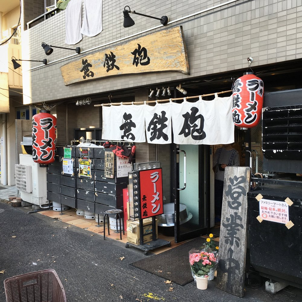 Muteppou Shop - Abram.jpg