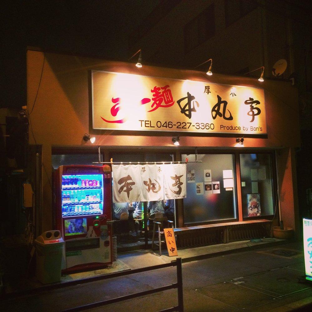 Honmarutei Shop Abram.JPG