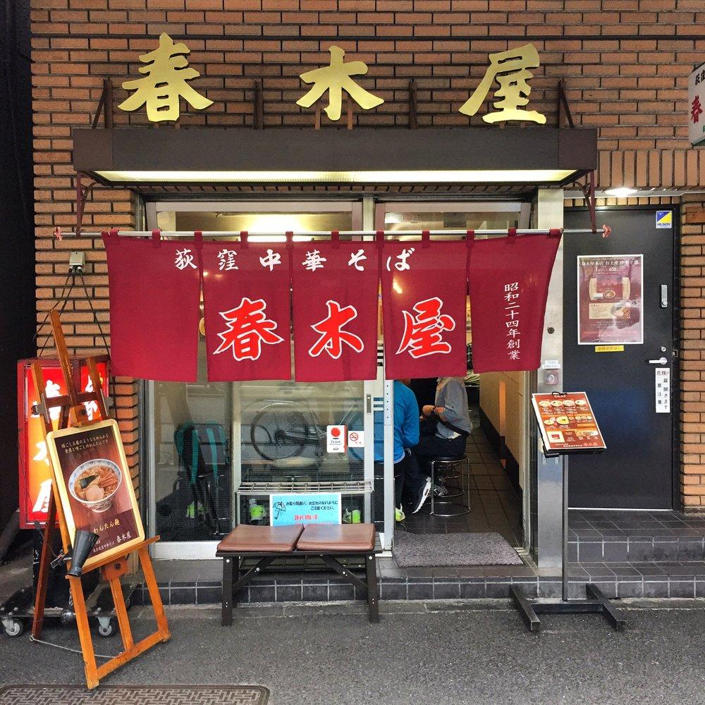 Harukiya Shop PWB.JPG
