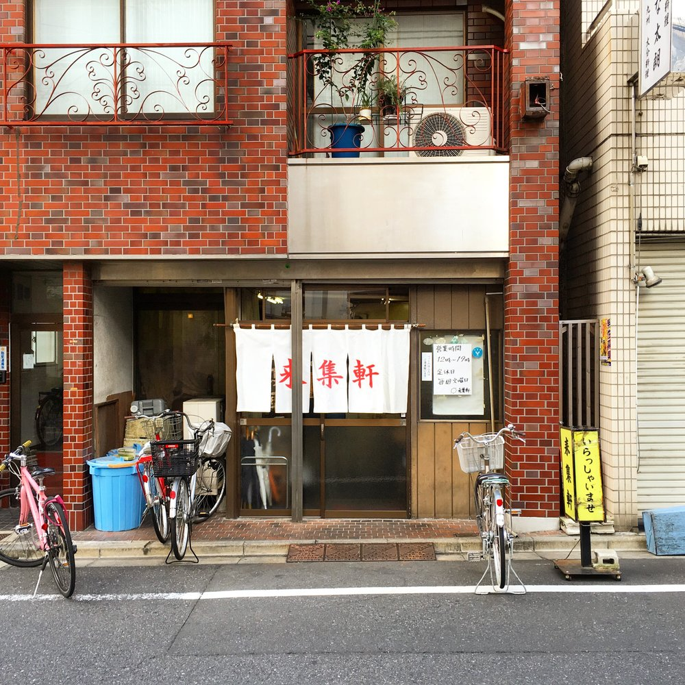 Raishuken Shop - Abram.jpg