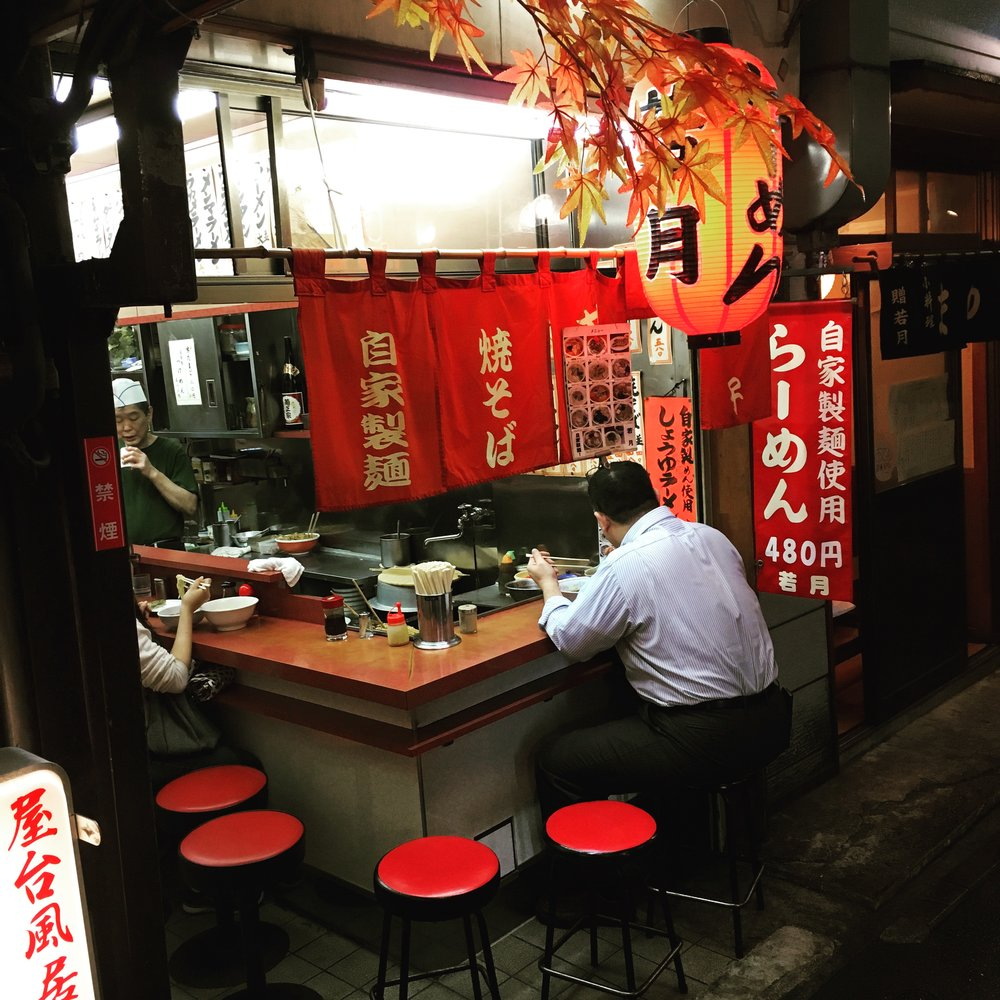Wakatsuki Shop - Abram.jpg