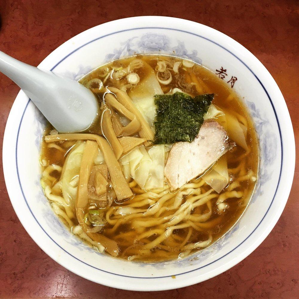 Wakatsuki Bowl - Abram.jpg