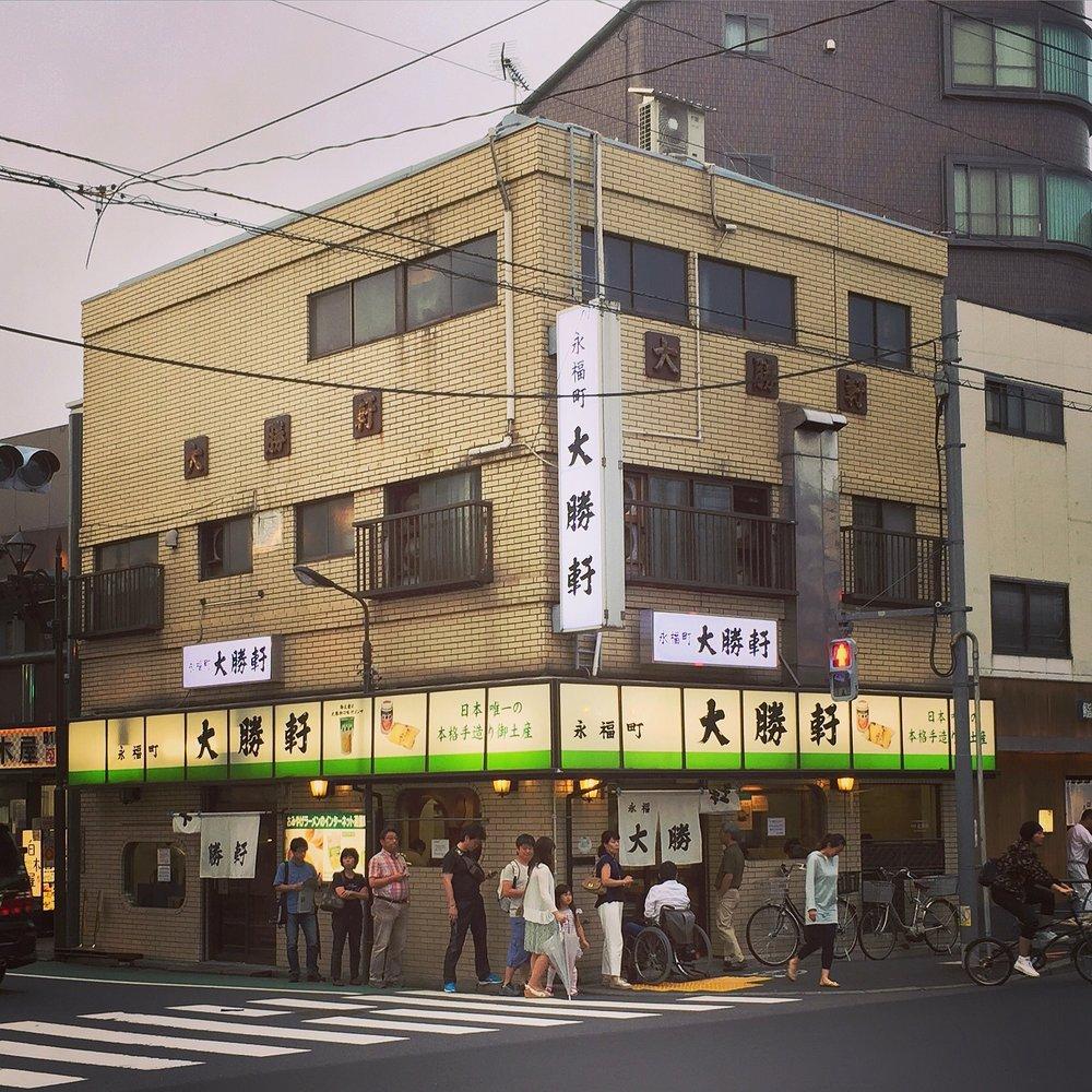 Eifukcho Taishoken Shop - PWB.JPG