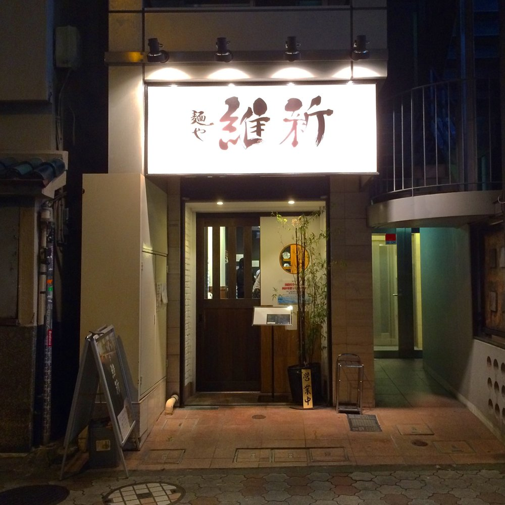 Ishin Shop - Abram.jpg