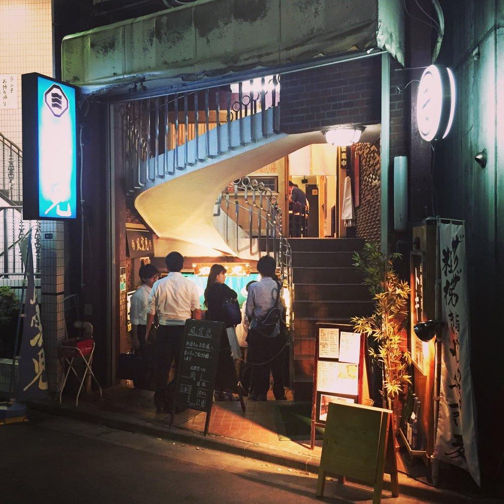 Fuunji Shop - PWB.JPG