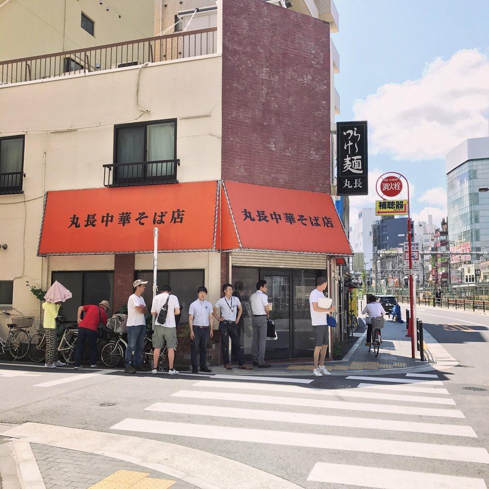 Maruchou Shop PWB.JPG