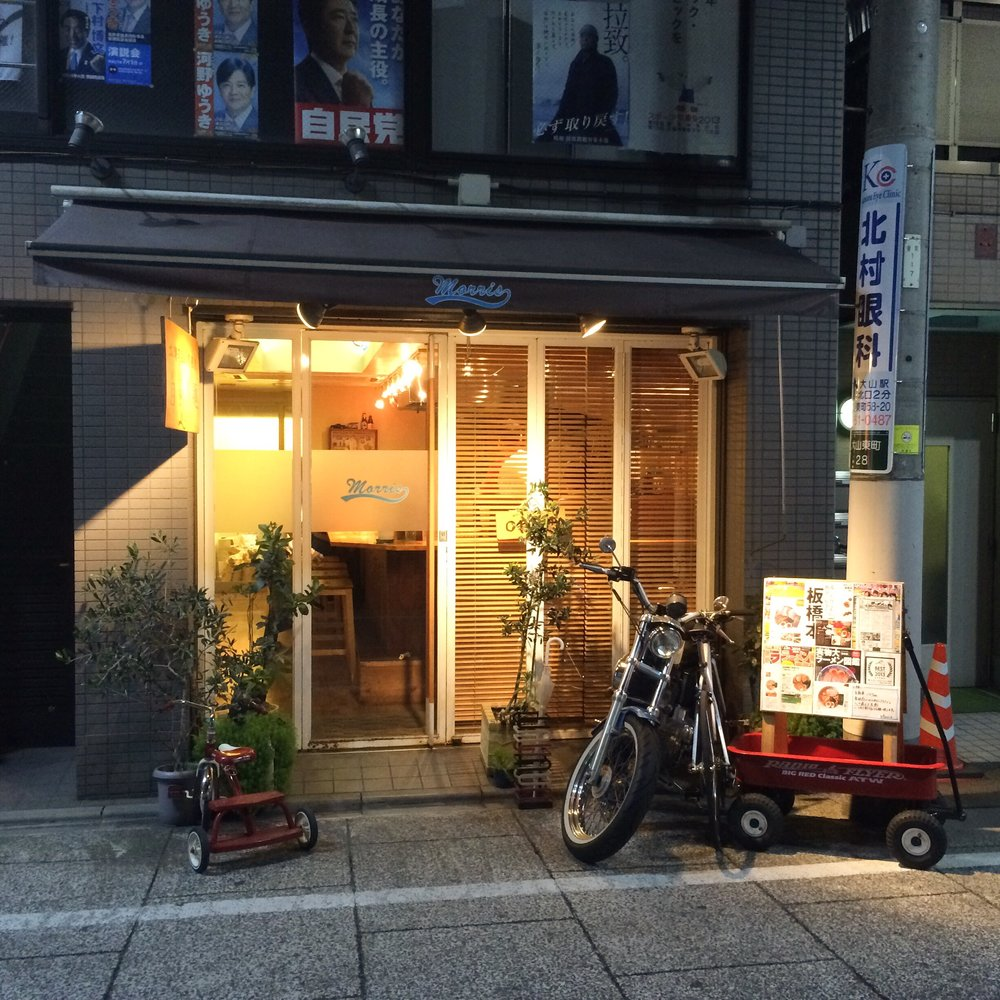Morris Shop Abram.JPG