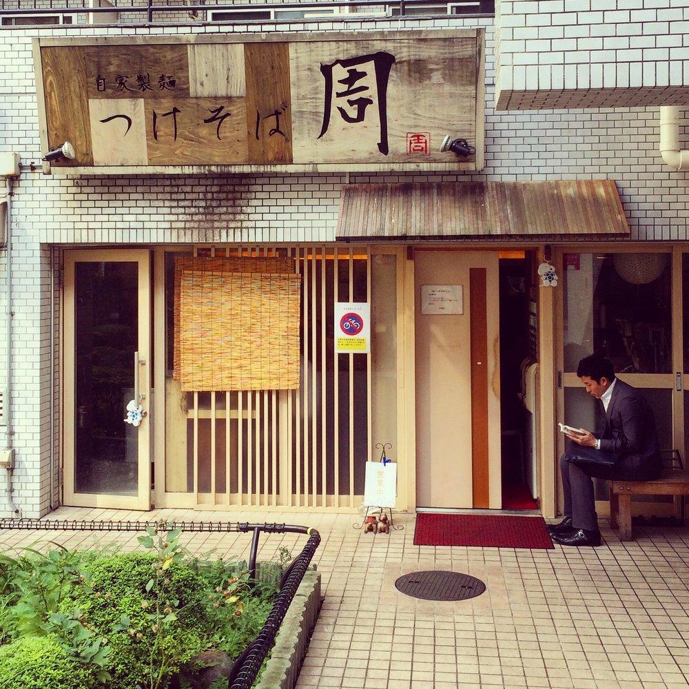 Shu Shop - Abram.jpg