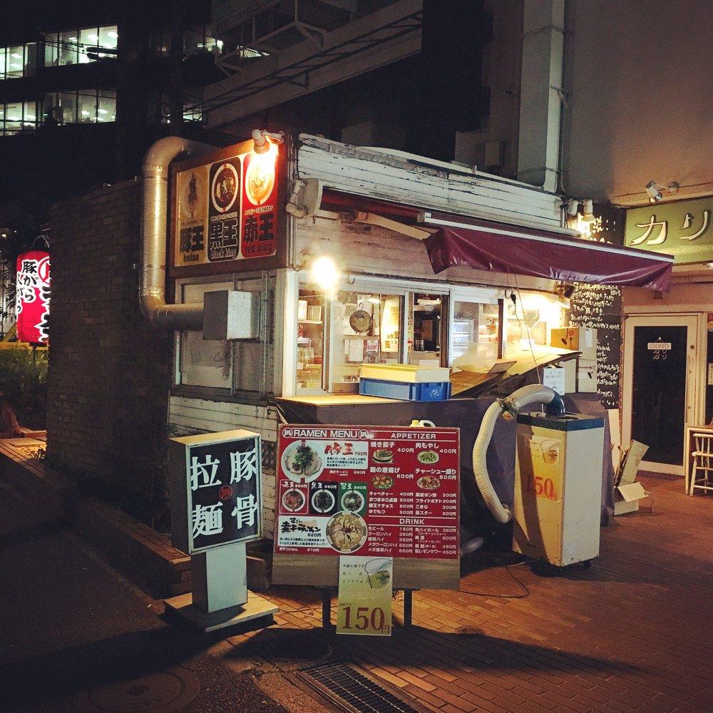 Nagi Butao Shop - Abram.jpg
