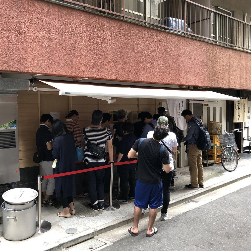 Hototogisu Shop.JPG