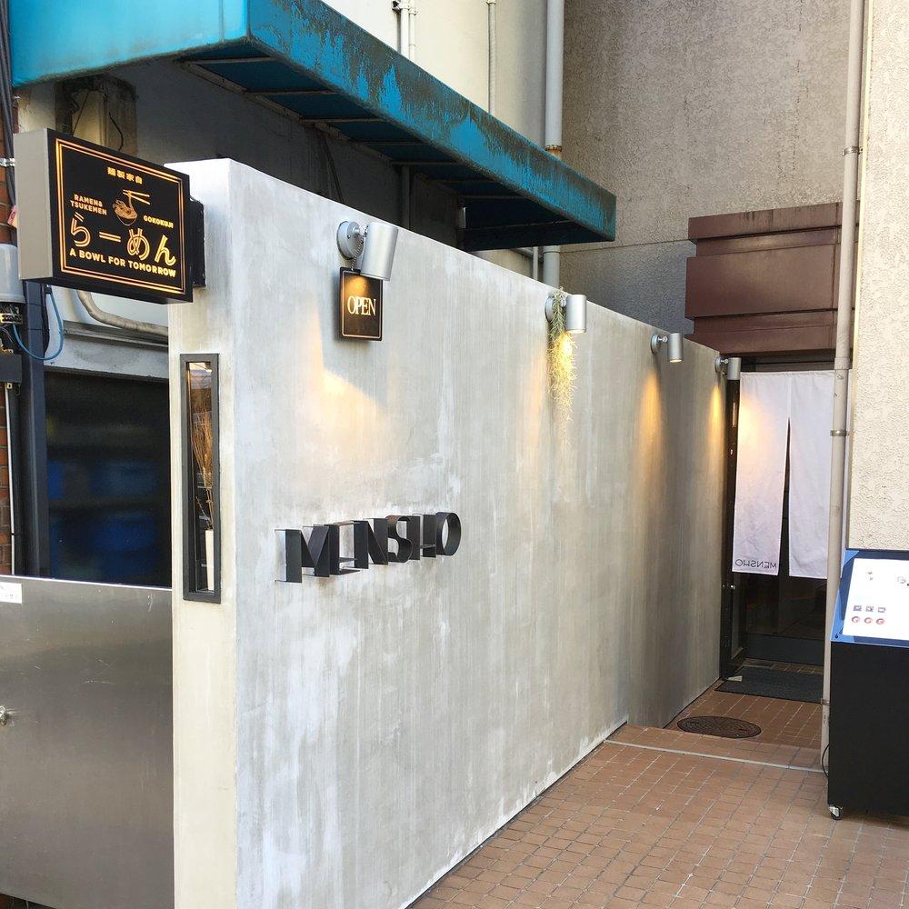 Mensho Shop.JPG