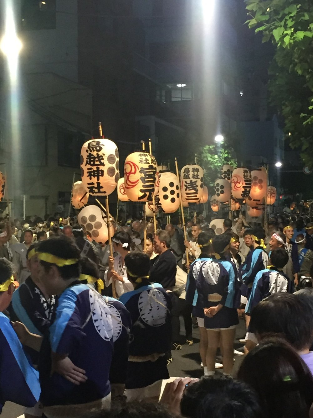 Shinto festival procession, in which the spirit of a diety is enshrined into a Mikoshi and paraded through the streets