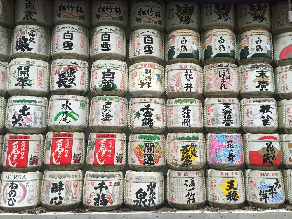 Barrels of sake offered to the deceased emperor outside Meiji-Jingu Shrine
