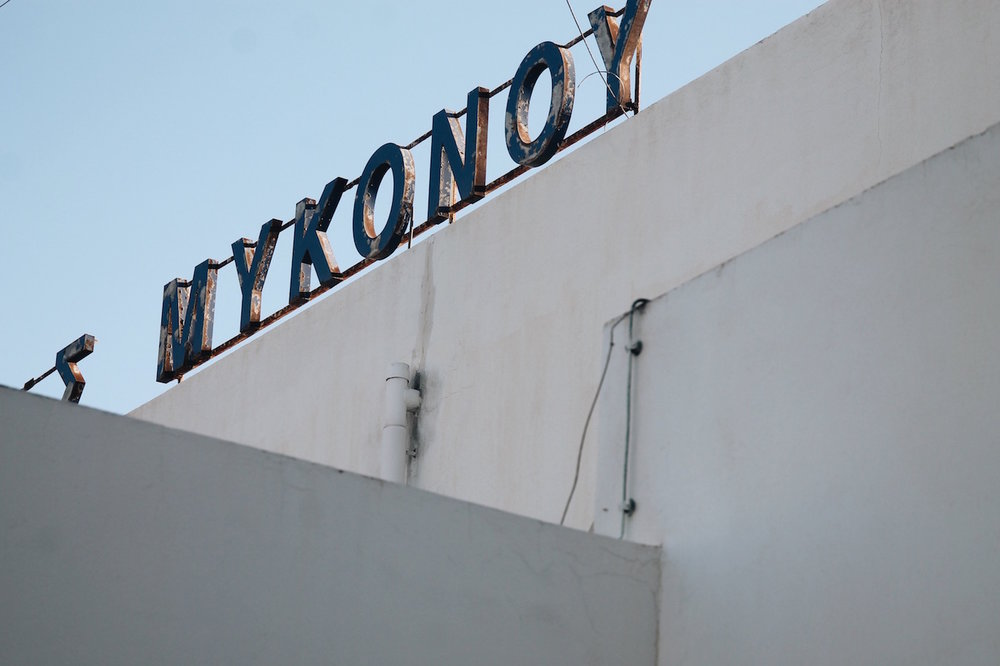 take me to mykonos x jovelroystan.xyz 3.JPG