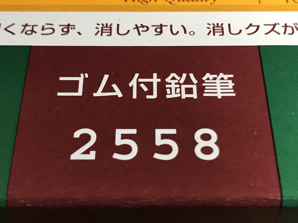 IMG_2055.JPG