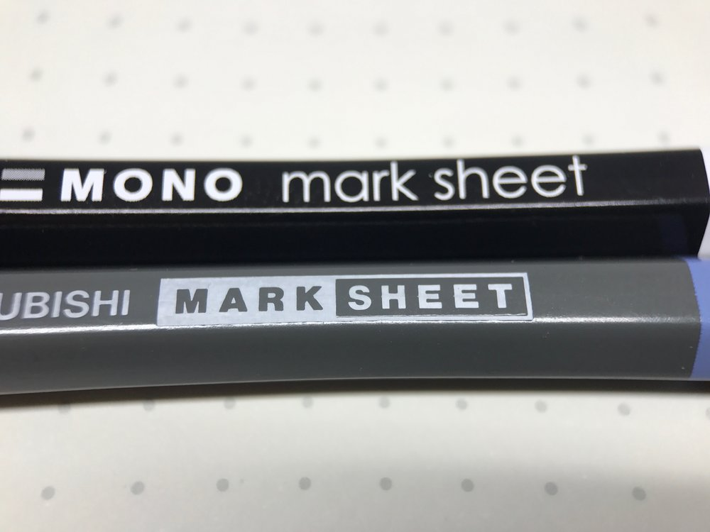 Tombow-Mitsubishi-Mark-Sheet-15.jpg
