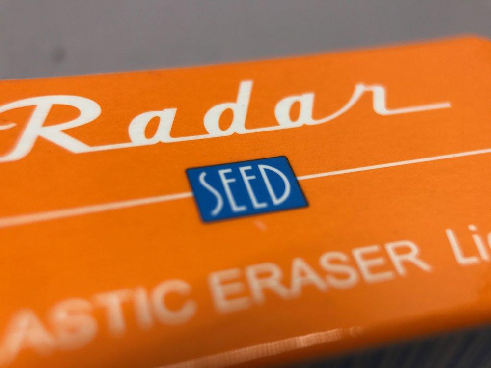 erasers-17.jpg
