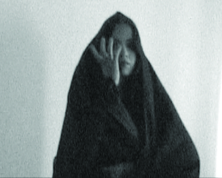 Chador - Sepideh Salehi - Video Installation.