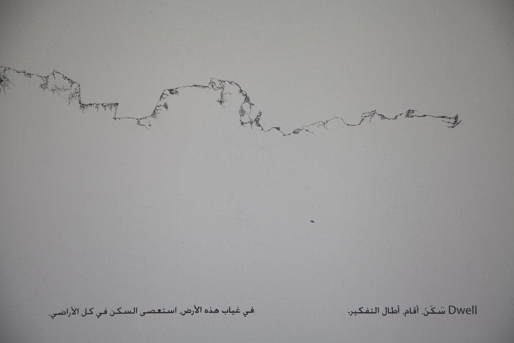 Saba Innab
