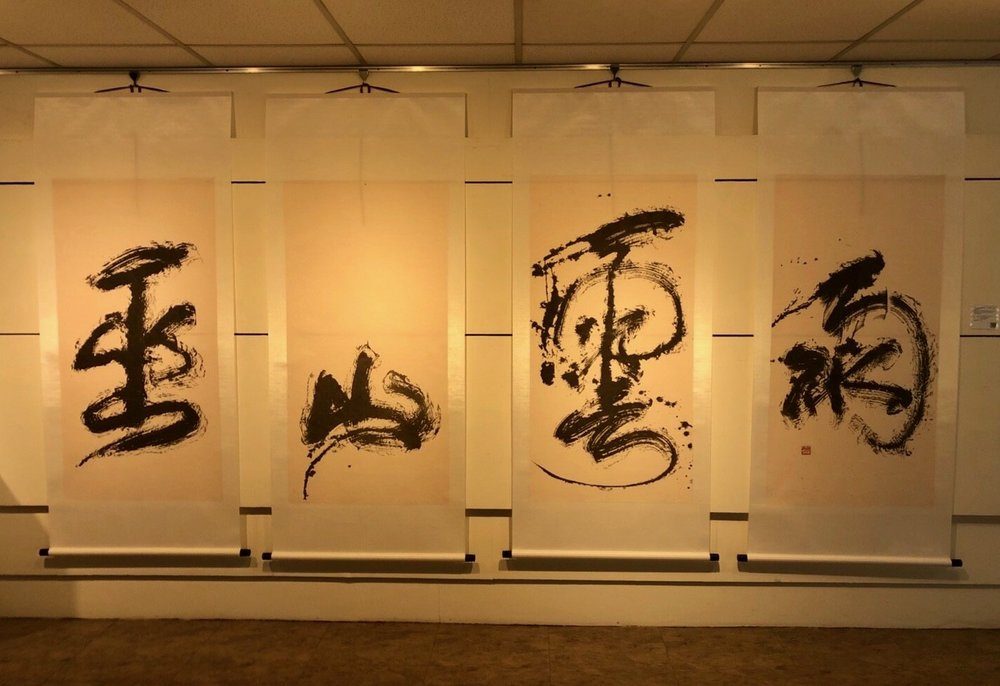 Solo Exhibition at National Dr. Sun Yat-sen Memorial Hall, Taipei, Taiwan in 2018.jpg