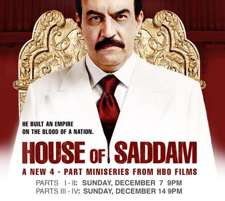 house-of-saddam-2.jpg