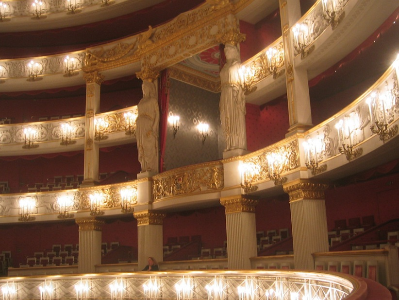 National Theater Interior.png