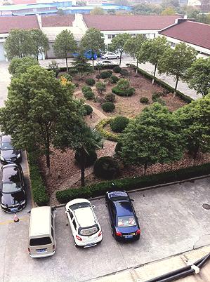Factory courtyard