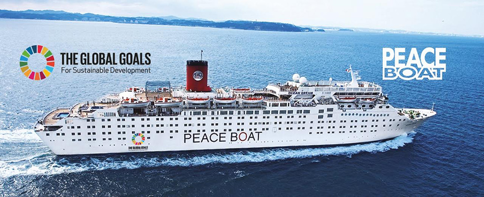 The US Peace Boat is setting the new standard for the cruise industry by addressing sustainability within every aspect of a guest's vacation - from the ship's design, to destinations, best practices, education opportunities, and activities onshore.
