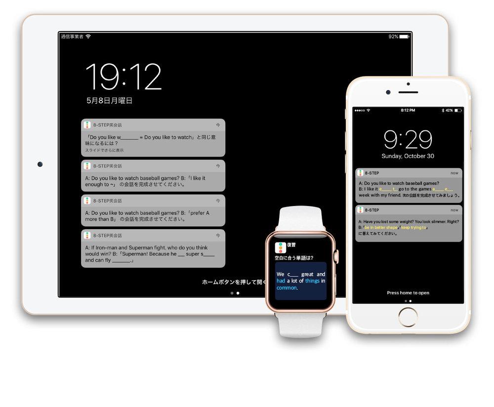 このアプリが星★5の評価を多く受ける理由は、クイズ形式の復習通知機能があるからです。