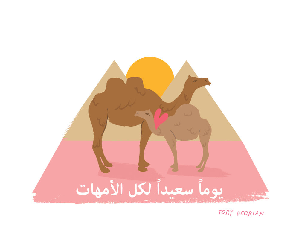 geofilter-egypt-mothers.jpg